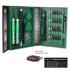 Kuman S2 38-piece Precision Screwdriver Set Magnetic & Tweezers Pry Tool Suction Cup for digitals maintenance #P3100
